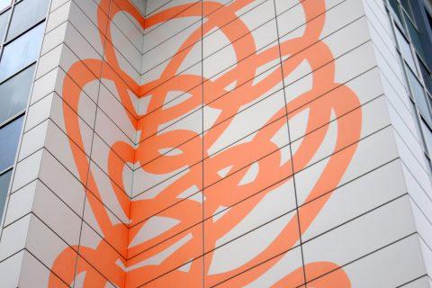 Christiane Schlosser, Kringel, 2006 | Campus II der Universität Trier, Tarforst, Trier