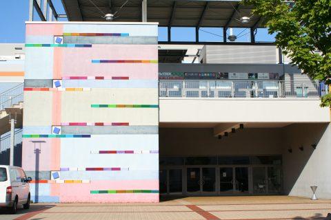 Mario Diaz Suarez, Wandverkleidung der Arena Trier | Arena Trier, Trier-Nord