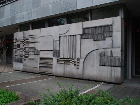 Erich_Kraemer_Wandgestaltung_Kunst_am_Bau_01 |