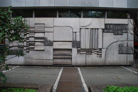 Erich_Kraemer_Wandgestaltung_Kunst_am_Bau_25 |