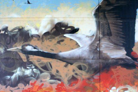 Mantra_&_Love_Graffiti_Konrad_Adenauer_Brücke_Trier_201707 |